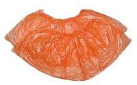 Бахилы одноразовые 4 г (оранжевые)