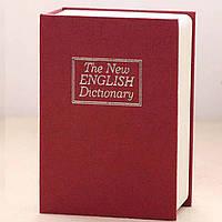 Книга сейф Английский словарь 18 см (Бордовый), Книга сейф Англійський словник 18 см (Бордовий)
