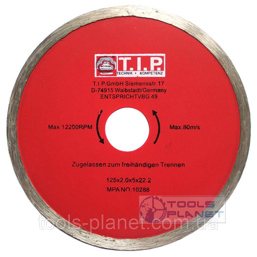 Алмазний диск T. I. P. 125 х 5 х 22,23 Плитка