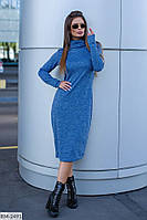 Повседневное приталенное платье ангора под шею арт 0040