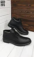 Зимние кожаные ботинки с системой против скольжения Код 205, фото 1