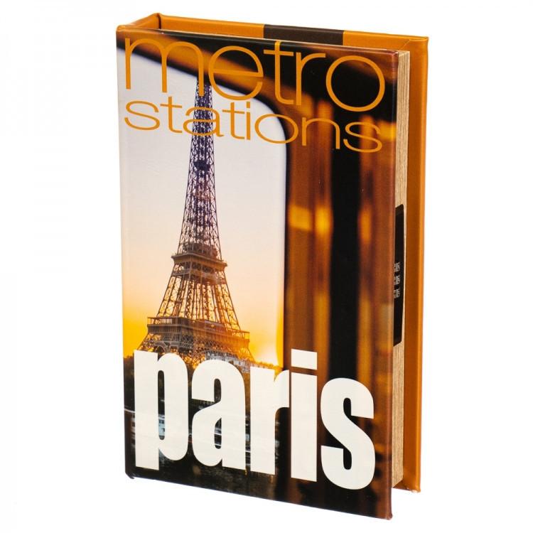 Книги сейф Paris metro stations 26 см с кодовым замком