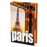 Книги сейф Paris metro stations 26 см с кодовым замком, фото 1