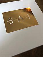 Коробка для косметики с логотипом от 100 шт