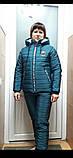 Женский зимний спортивный костюм лыжный  (очень теплый) Puma, фото 2