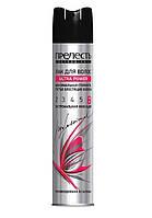 Лак для волосся Прелесть Professional ULTRA POWER екстремальної фіксації 300 см3 (4600104032530)