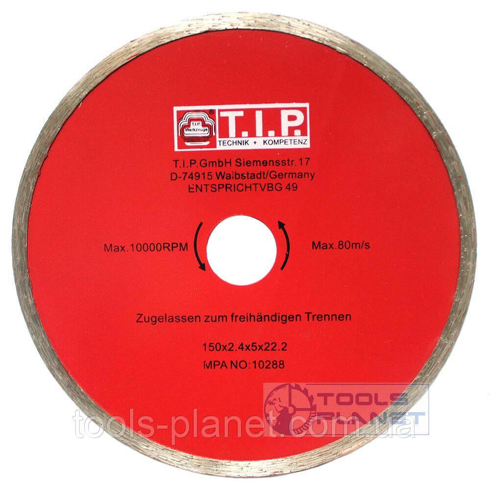 Алмазный диск T.I.P. 150 х 5 х 22,23 Плитка