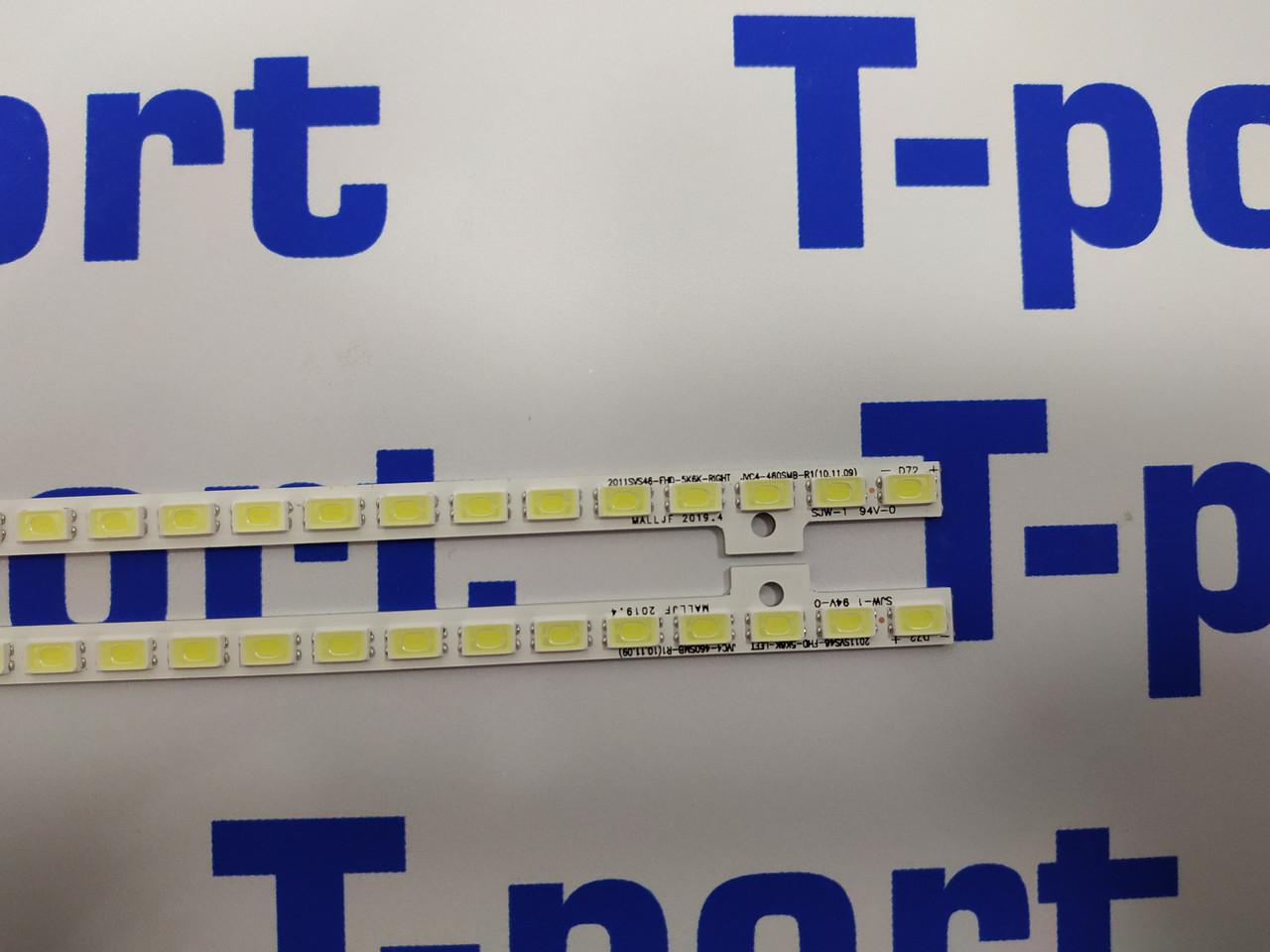 """Підсвічування матриці торцеве Samsung 46 """"2011SVS46-FHD-5K6K-RIGHT / LEFT JVG4-460SMA (B) -R1"""