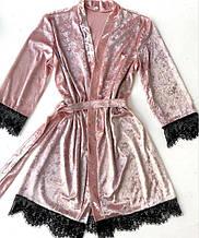 Халаты мраморный велюр