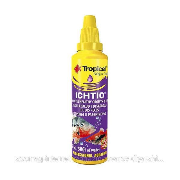 """Антибактериальное и противогрибковое средство для обработки аквариумной воды """"Ichtio"""" (50мл.) Tropical™"""