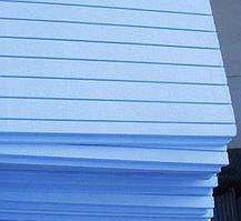 Экструдированный пенополистирол БАТЭПЛЕКС 600х1200х20мм