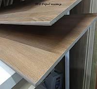Керамогранитные ступени под дерево 1200*300 - ODK Farida