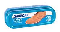 Губка для чищення нубукузамші Дівідік  (4601240009011)