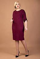 Бордовое платье для женщин больших размеров