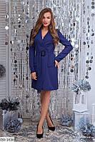 Классическое деловое платье - пиджак на запах арт 506