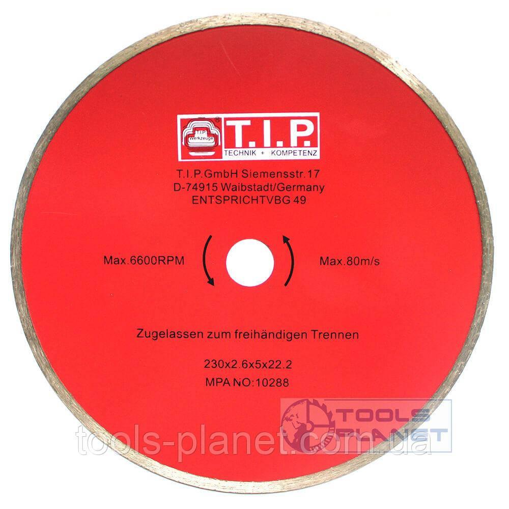 Алмазный диск T.I.P. 230 х 5 х 22,23 Плитка