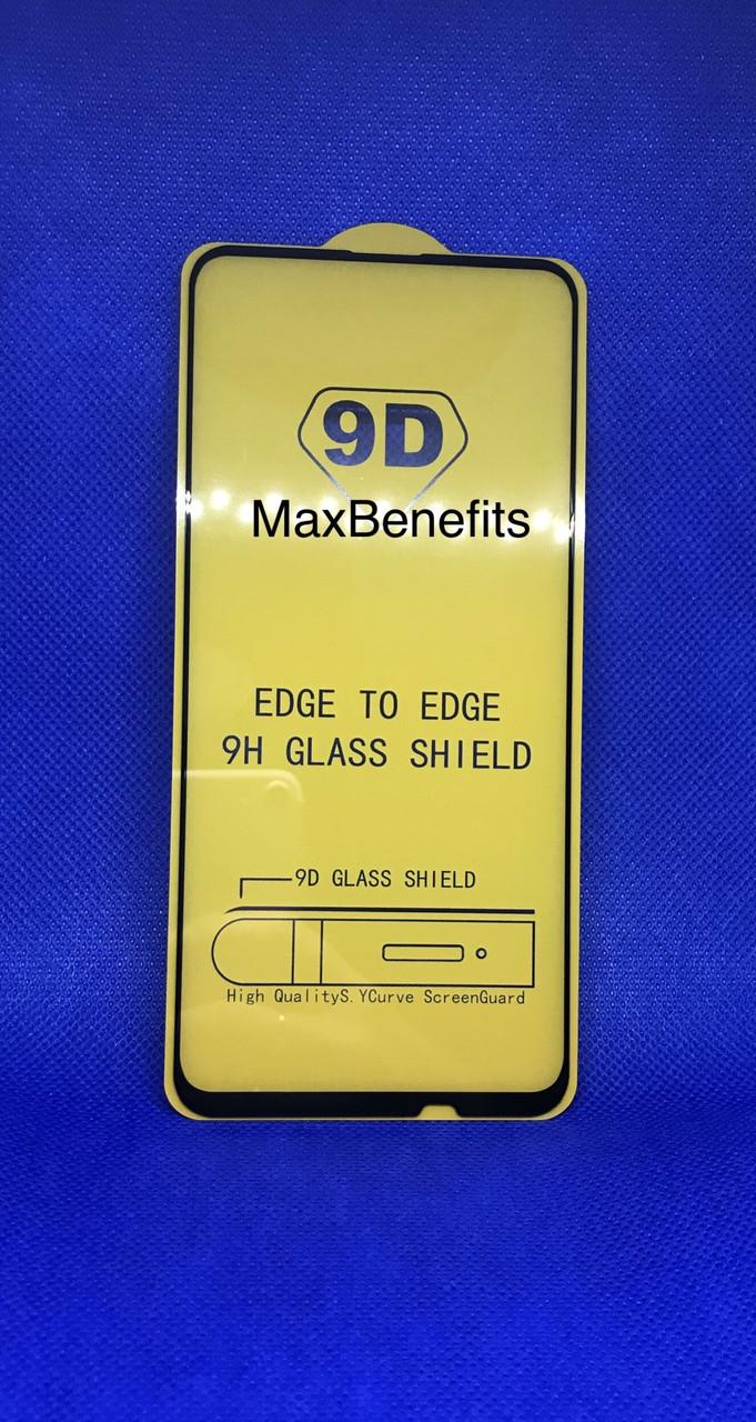 Huawei P Smart Z защитное стекло 5D 9D Полный клей Full Glue полное покрытие