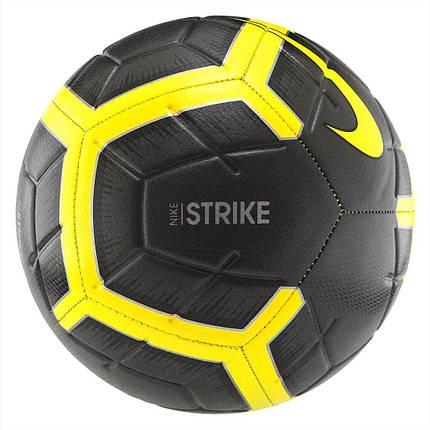 Мяч Футбольный Nike Strike Team №5 SC3310-060 Черный (886066127581), фото 2