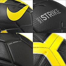 Мяч Футбольный Nike Strike Team №5 SC3310-060 Черный (886066127581), фото 3