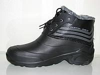 Зимние черные ботинки пенка ЭВА  42 44 Украина