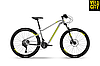 Велосипед Haibike SEET HardSeven Life 4.0 (2020)