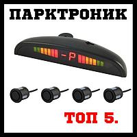 Парковочный радар CYCLON SK-4T Парктроник в авто