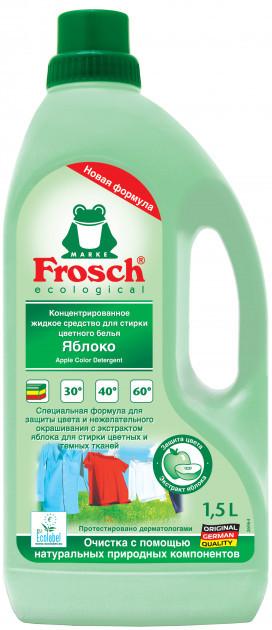 Рідкий засіб для прання кольорової білизни Яблуко 1.5 л, Frosch Фрош