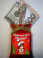 Магнит оберег Мешок с деньгами. Коллеге. Мышка. Крыса. Символ года 2020