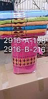 Полотенце банное махровое 70*140 - 4925033