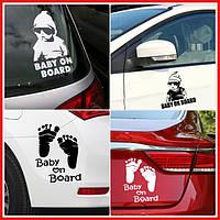 "Светоотражающие и предупреждающие наклейки на авто ""Baby on board"""