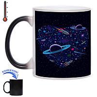 Чашка хамелеон Сердце вселенной 330 мл