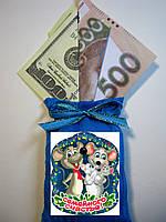 Магніт оберіг Мішок з грошима. Сімейного щастя. Мишка. Щур. Символ 2020 року, фото 1