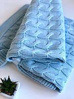 Плед вязанный для новорожденных Коса 100х90 в подарочной упаковке голубой