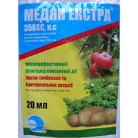 Медян Экстра 20 мл, оригинал