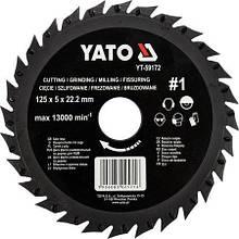 Диск-фреза шлифовально-отрезной 125 Х 22.2 Х 5 мм YATO YT-59172 (Польша)
