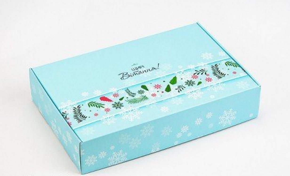 Подарочная коробка Щирі вітання 24х16х5 см