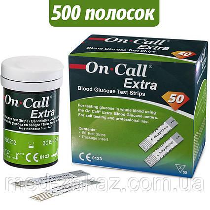 Тест-полоски On-Call Extra, 500 шт.