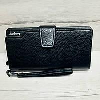 Кошелёк клатч мужской черный с ручкой короткой, фото 1