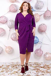 Нарядное платье на запах с поясом 44-52 р ( разные цвета )