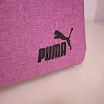 Сумка спортивная дорожная женская мужская Puma 25л, фото 10