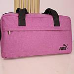 Сумка спортивная дорожная женская мужская Puma 25л, фото 2