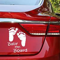"""Предупреждающая, светоотражающая наклейка """"Baby on board"""" №1 белая"""