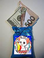 Магнит оберег Мешок с деньгами. Мышка. Крыса. Символ года 2020, фото 1