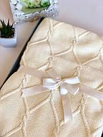 Плед вязанный для новорожденных Ромбы 100х90 в подарочной упаковке айвори