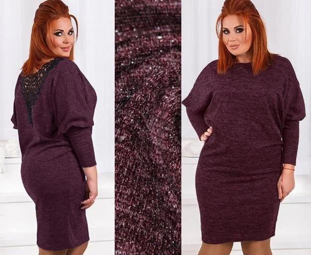 Теплое платье с кружевом на спине