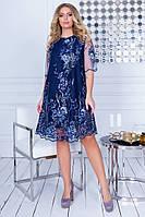 Батальне гіпюрове плаття з вишивкою та сіточці  .Р-ри 48-54, фото 1