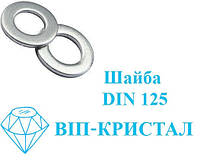 Шайба DIN 125 A2 М10