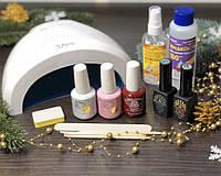 Стартовый набор для маникюра Mini с гель-лаками Global  и лампой Sun One