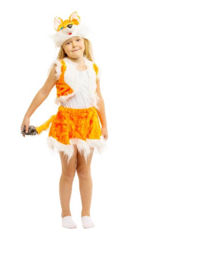 Карнавальный костюм Лисичка