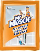 Средство для прочистки труб, порошок, 70гр. Mr Muscle